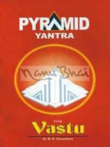 Pyramid Yantra - B R  Choudhary - English