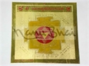 Picture for category Baglamukhi Yantra