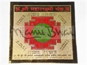 Picture for category Mahalaxmi Yantra