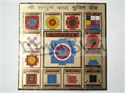 Picture for category Sampurn Yantra