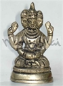 Picture for category Kartikeya