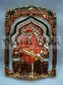 Picture of Sai Baba Frame Meena Gold