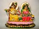 Picture of Radha Krishna Lotus Meena Gold