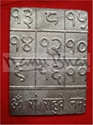Picture of Rahu Yantra Rectangular