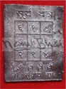 Picture of Surya Yantra