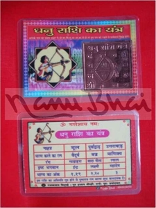 Picture of Rashi Card