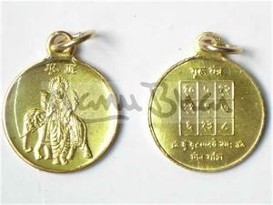 Picture of Guru Grah Yantra Locket