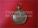 Picture of Guru Grah Yantra Locket