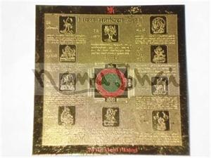 Picture of Das Mahavidhya Yantra