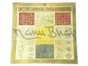 Picture of Sarvkarya Siddhi Yantra