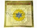 Picture of Sai Nath Siddh Yantra