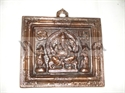 Picture for category Ganesh Frame