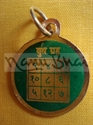 Picture of Buddh Grah Yantra Locket