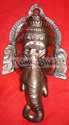 Picture of Ganesh Face