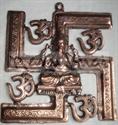 Picture of Swastik Ganesh Palti