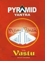 Picture of Pyramid Yantra - B.R. Choudhary - English